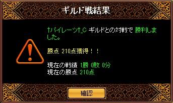 RedStone 11.08.21[02]