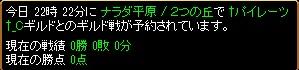 RedStone 11.08.21[01]