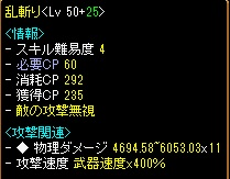 RedStone 11.08.23[07]