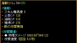 RedStone 11.08.23[06]