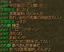 RedStone 11.08.19[05]