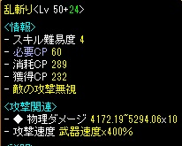 RedStone 11.08.14[07]