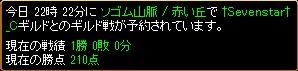 RedStone 11.08.24[02]