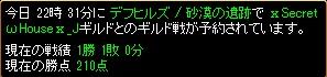 RedStone 11.08.28[00]