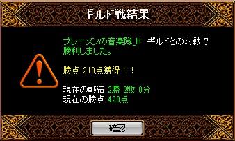 RedStone 11.08.31[02]
