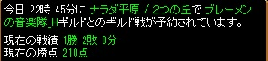 RedStone 11.08.31[01]