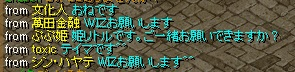 RedStone 11.09.02[02]