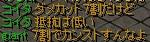 RedStone 11.08.30[03]