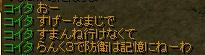 RedStone 11.09.04[02]
