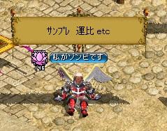 RedStone 11.09.03[03]