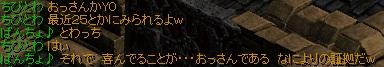 RedStone 11.09.06[03]