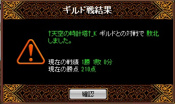RedStone 11.09.07[01]