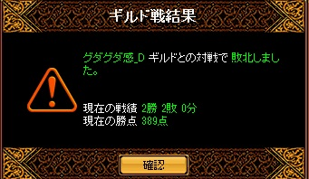 RedStone 11.09.14[00]