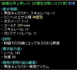 RedStone 11.09.15[00]