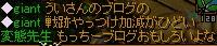 RedStone 11.09.11[10]