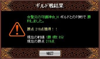 RedStone 11.09.19[04]