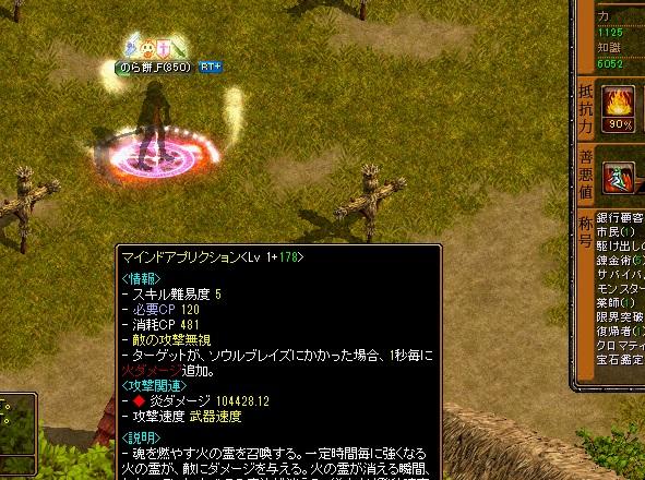 RedStone 13.11.26[07]