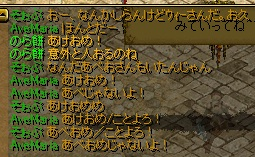 RedStone 14.01.06[00]
