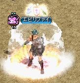 RedStone 14.01.06[09]
