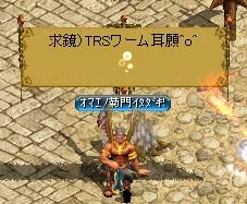 RedStone 14.01.06[04]
