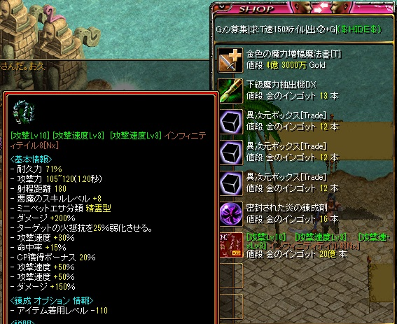 RedStone 14.01.06[02]