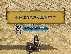 RedStone 14.01.06[06]