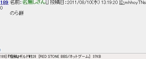 f86a0f01-.jpg