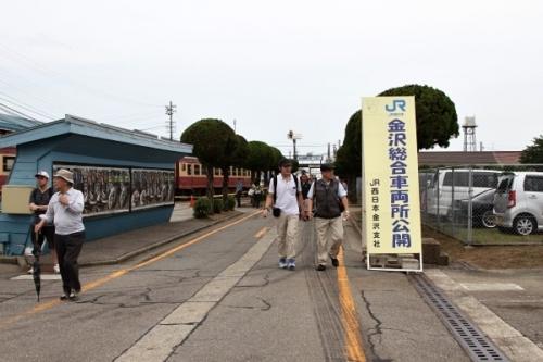 金沢総合車両所公開 立て看板