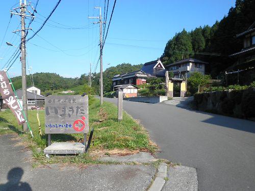 20110715Sasayama022s