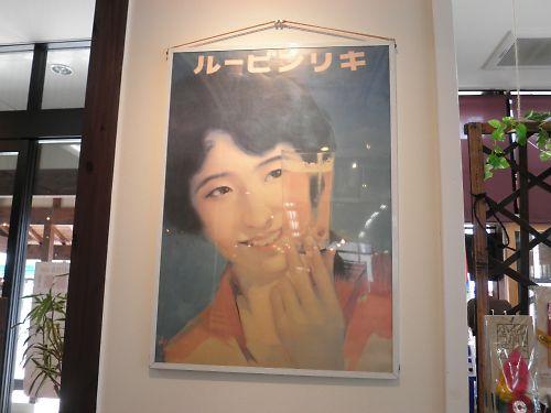 20110816Sasayama138s