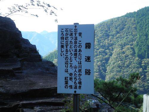 20110925Kazura028s