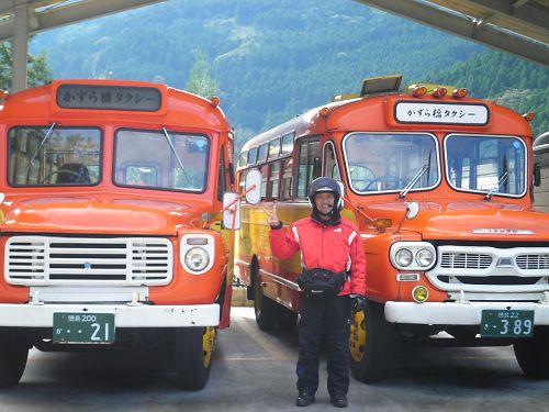 20110925Kazura048s