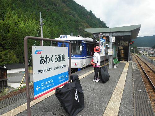 20111002Awakura025s