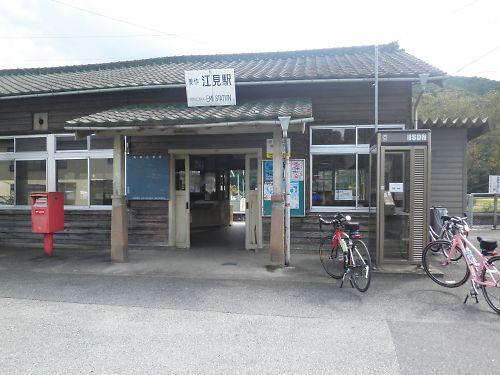 20111002Awakura069s