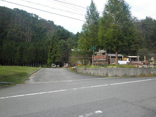 20111016Sasari148s
