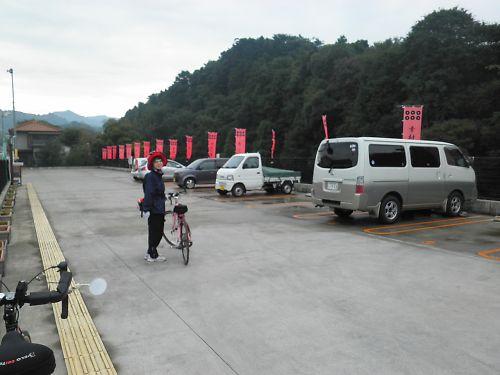 20111030Koya001s