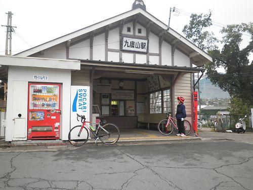 20111030Koya003s