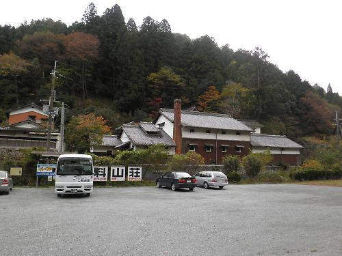 20111109Nishina029s