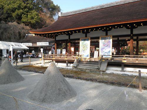 20120122Kyoto049s