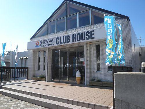 20120219Shirasaki026s