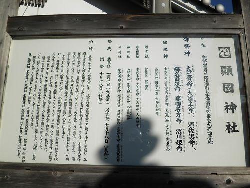 20120219Shirasaki038s