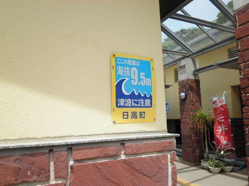 20120429Shirasaki003s