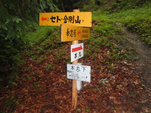 20120701Chihaya075s