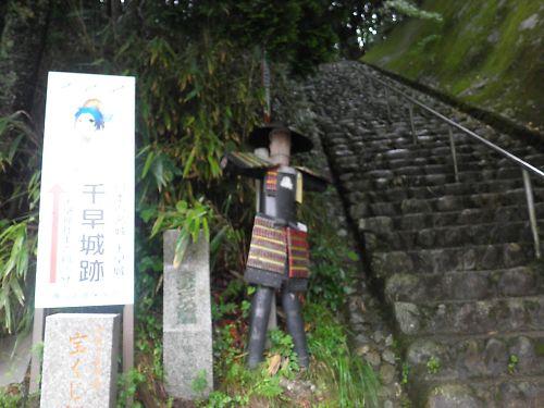 20120701Chihaya096s