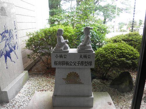 20120701Chihaya142s