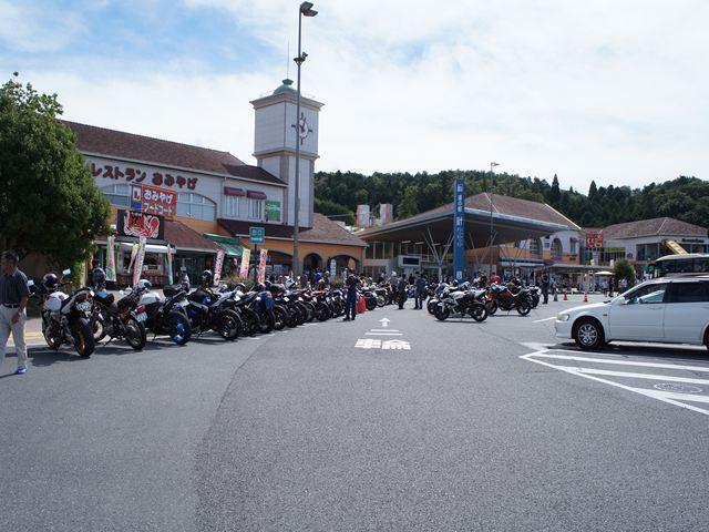 20120909AoyamaS004s