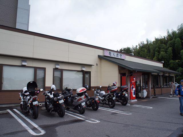20120909AoyamaS007s