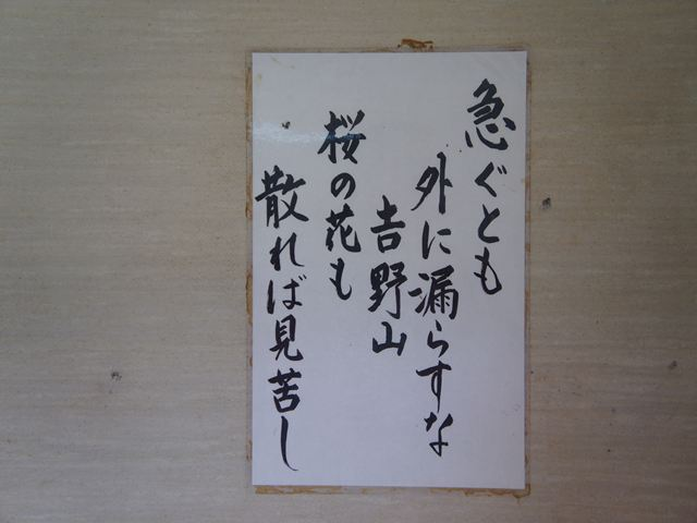 20121021IwayaS002s