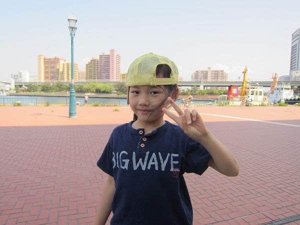 s-IMG_2684.jpg
