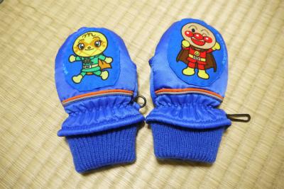 手袋アフター